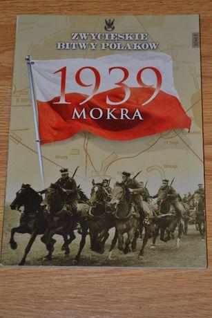 Mokra 1939 - Zwycieskie Bitwy Polakow. Мокра 1939. На польском языке.