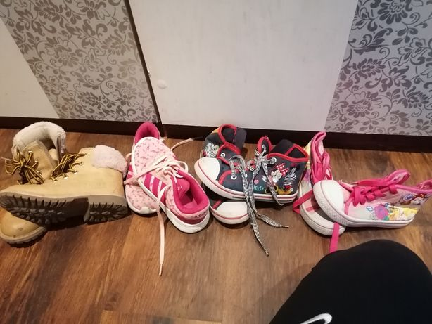 buty dziewczęce 27-29 rezerwacja