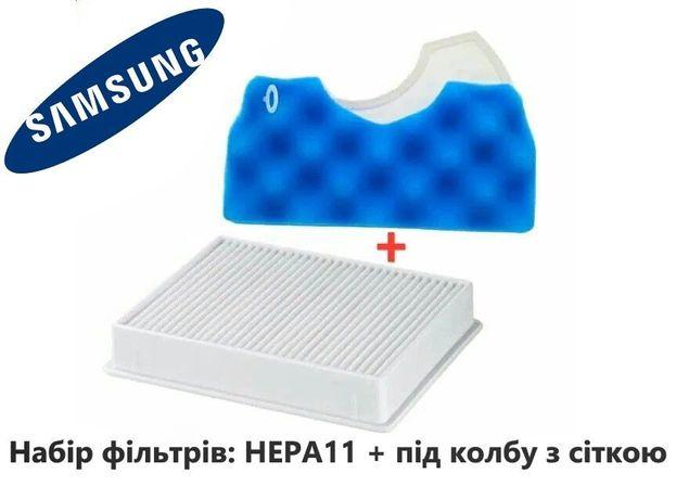 Набір фільтрів Samsung, комплект фильтров пылесоса Samsung , фильтр