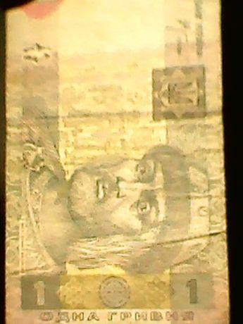 1 грн. 2005