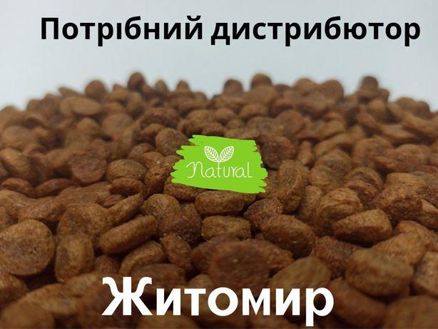 Сухий корм для котів та собак оптом власного виробництва
