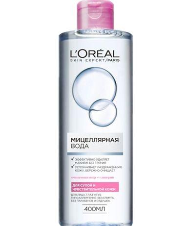 Мицелярная вода Loreal