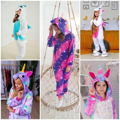 Пижама кигуруми Единороги детские и взрослые | Кенгуруми | Оригинал