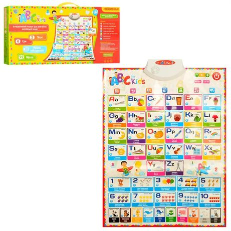 Говорящая азбука английский язык ABC for kids рус/укр/англ 7031 ENG