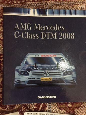 Продам части AMG