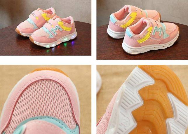 Adidasy buty LED świecące roz 31 wkładka 19,00cm