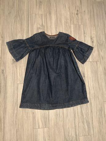 Urocza jeansowa sukienka rozmiar małe M lub Uniwersalny midi