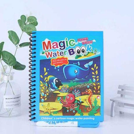 Іграшка Монтессорі. Розмальовки. Чарівна книга для малювання водою