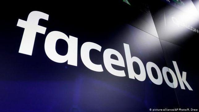 Возьмем в аренду Facebook  аккаунт
