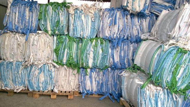 Worki big bag wentylowane 90/90/200 cm ! na różnego rodzaju warzywa!