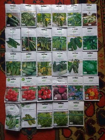 Голандские семена овощей голандське професійне насіння всхожесть цена