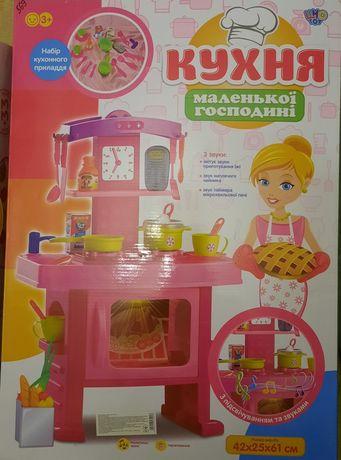 Игрушка Кухня Limo Toy