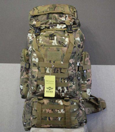 Тактический туристический походный рюкзак на 70 литров Мультикам Новый