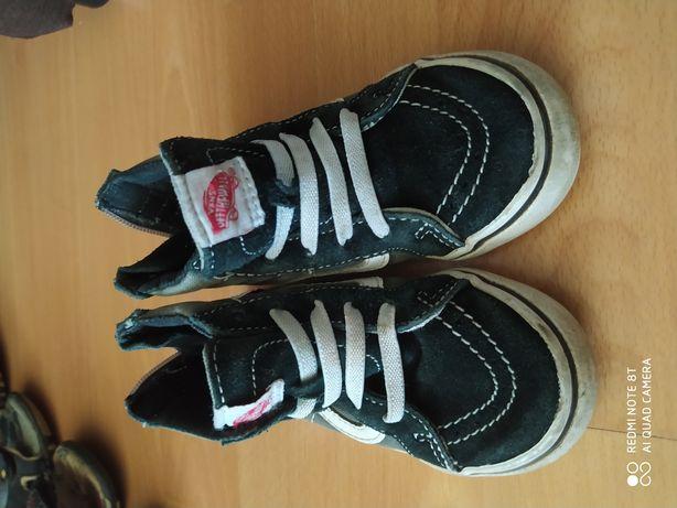 Buty dziecięce...