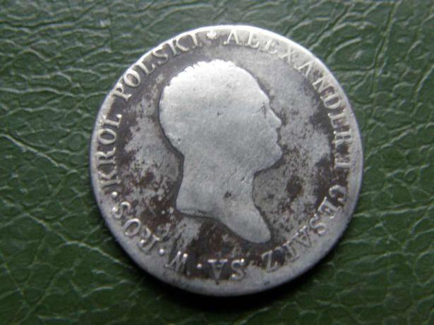 Редкая монета Россия для Польши 2 злотых 1817г. IB серебро оригинал