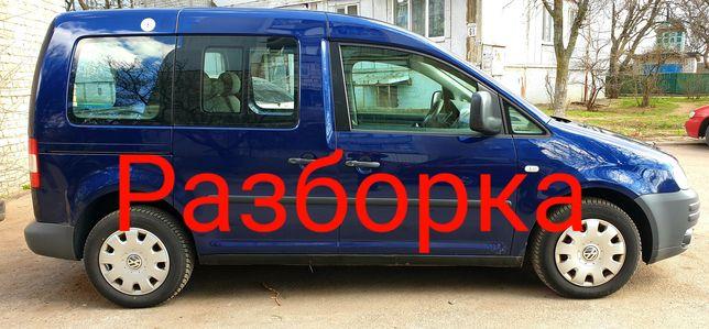 VW Caddy LIFE 1.9TD