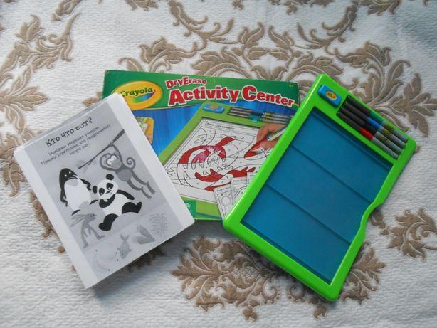 Планшет для рисования и занятий Crayola Activity Center