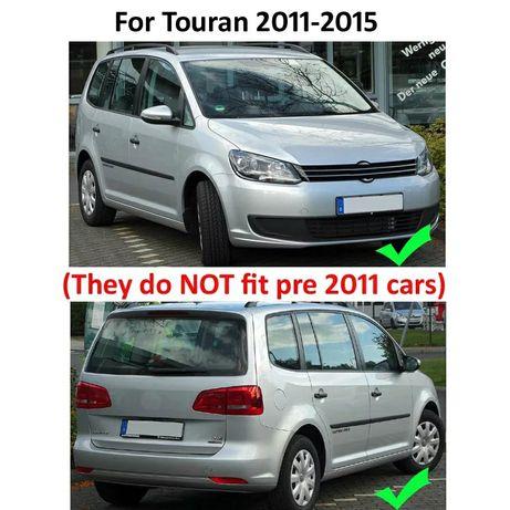 Бризговики Volkswagen VW Touran 2011 2012 2013 2014 2015