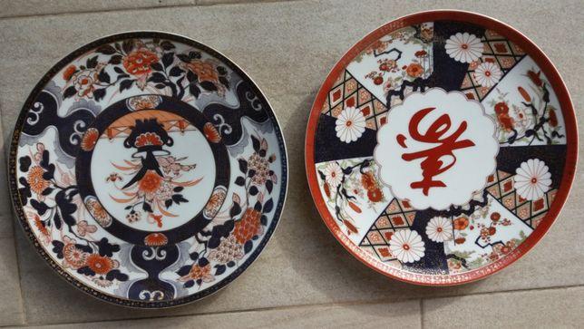 2 Pratos decorativos antigos