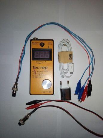 Тестер реле-регулятора напряжения генераторов 12 - 24 В