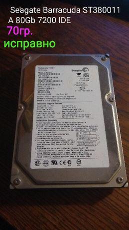 HDD Seagate Barracuda ST380011 A 80Gb 7200 IDE