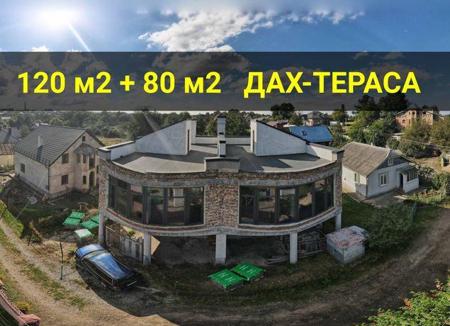 Півособняк Угринів 120 м2 + 80 м2 дах-тераса