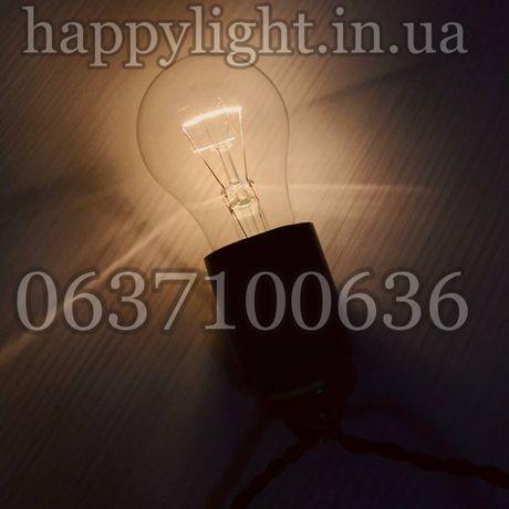 Лампочки накаливания 25Вт для гирлянды цоколь е27