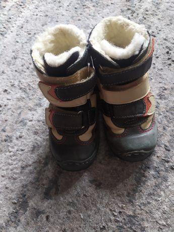 Buty zimowe 22 skóra ocieplane