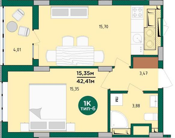 Продам 1-комнатную квартиру Wellspring 55000 у.е. Вишневое