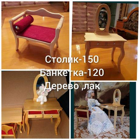 Мебель из дерева/куклам Барби