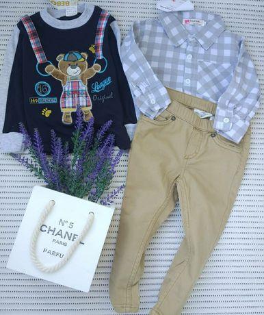 Рубашка и штаны