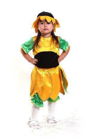 Карнавальный костюм Подсолнух ,Цветочек