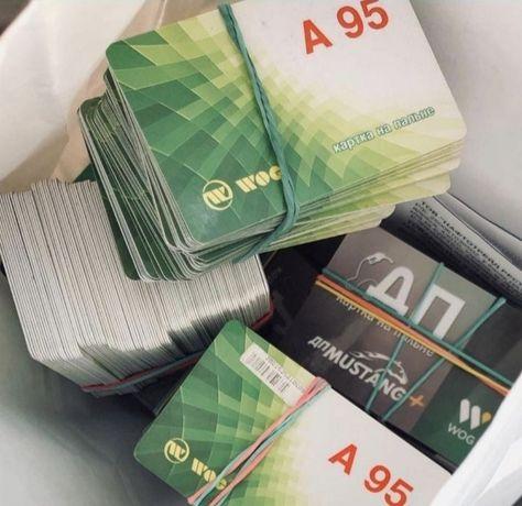Продажа талонов на АЗС (OKKO-WOG) Бензин, Дп, та Газ.
