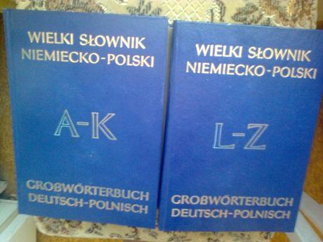 Wielki Słownik Niemiecko-Polski