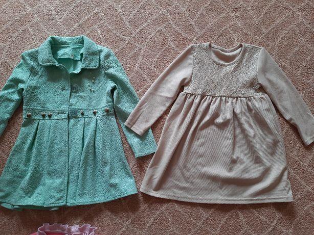 Одяг для дівчаток від 4 років