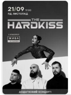 Билеты The Hardkiss Полтава