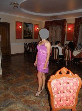 Сукня з бахромою