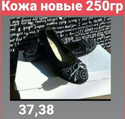 Балетки туфли кожа 37,38 обмен