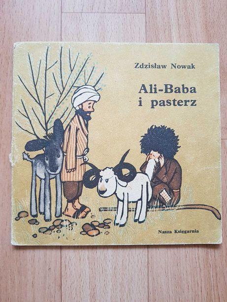 Alibaba i pasterz. Poczytaj mi mamo. PRL