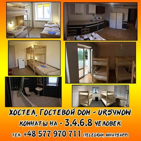 Noclegi, pokoje, kwatery, hostel - Ursynow - Хостел
