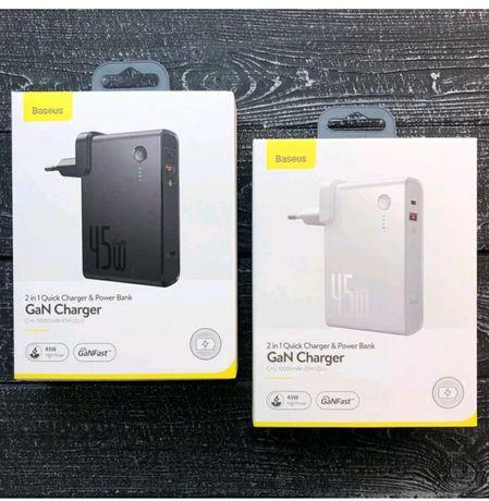 Зарядное устройство + павербанк Baseus GaN Charger 2 в 1 45w 10000mAh