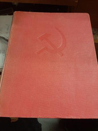 Stara książka Zsrr