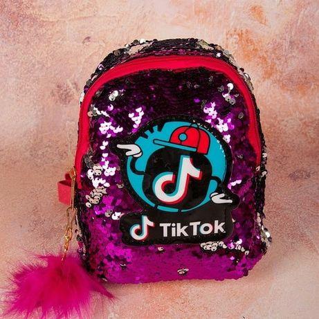 Рюкзак Тик ток для девочки