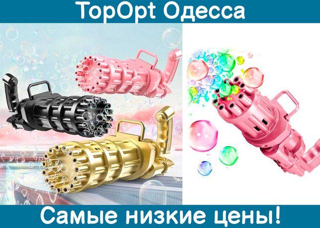 Пулемет для мыльных пузырей,пистолет Bubble gun Gatling автомат детски