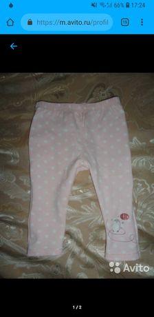 Продаю штанишки  для 12-18 месяцев в хорошем состоянии