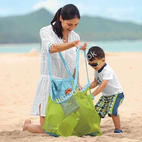 Пляжная сумка-сетка, на море, в бассейн, на прогулку, для игрушек