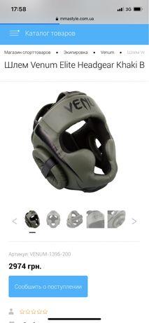 Шлем Venum Elite Headgear Khaki Black