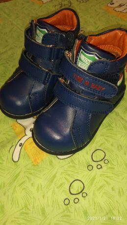 Ботинки Том.М(ортопедическая стелька,жёсткий задник)