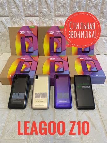 "Смартфон Leagoo Z10 5.0"" 1/8Gb 2000mAh Стильная звонилка!"