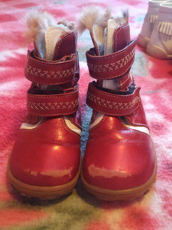 Безкоштовно взуття дитяче